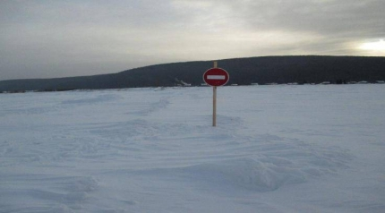 Временно закрыта ледовая переправа через реку Витим