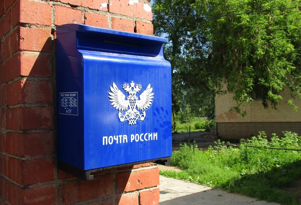 О работе почтовых отделений в Иркутский области в новогодние праздники