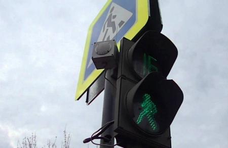 В Иркутске появились светофоры с голосовым сопровождением для пешеходов
