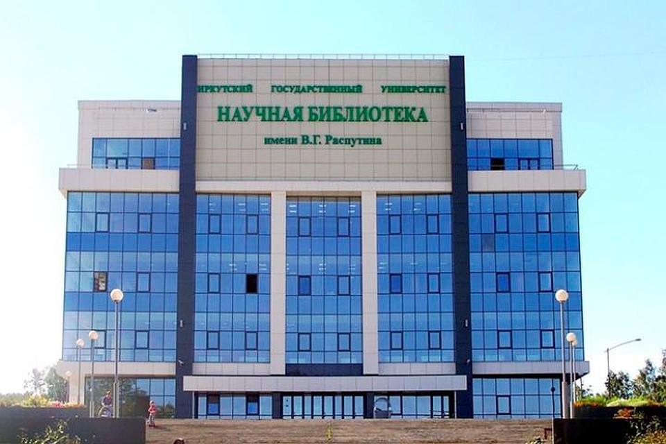 Познавательные лекции для жителей Иркутска