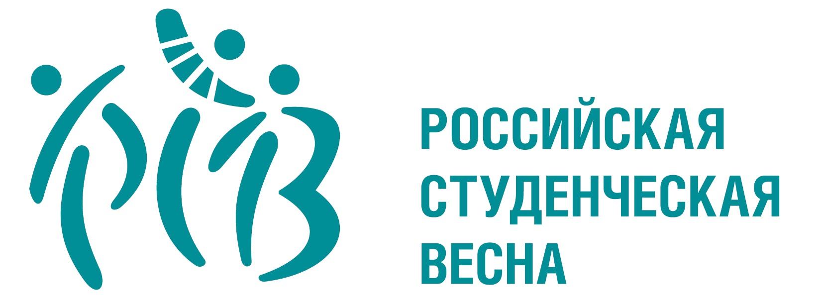 Ежегодный фестиваль для студентов в Иркутской области