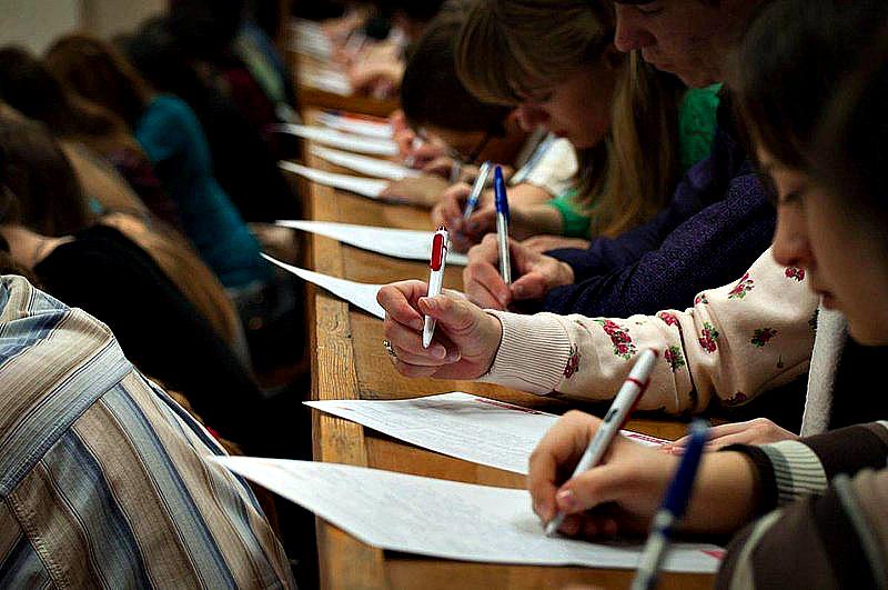 Жителей Иркутской области приглашают написать «Диктант Победы»