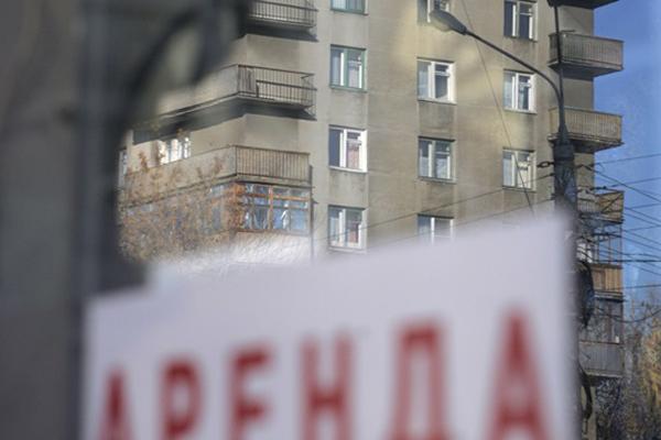 В Иркутске дорожает аренда квартир