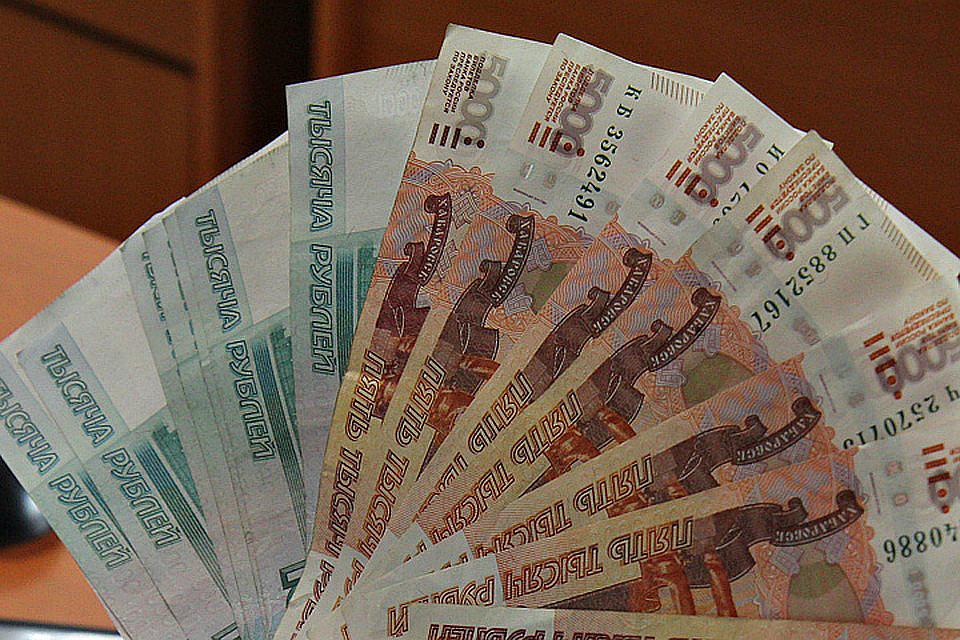 Алиментщик из Иркутского района заплатил почти 450.000, чтобы продать квартиру