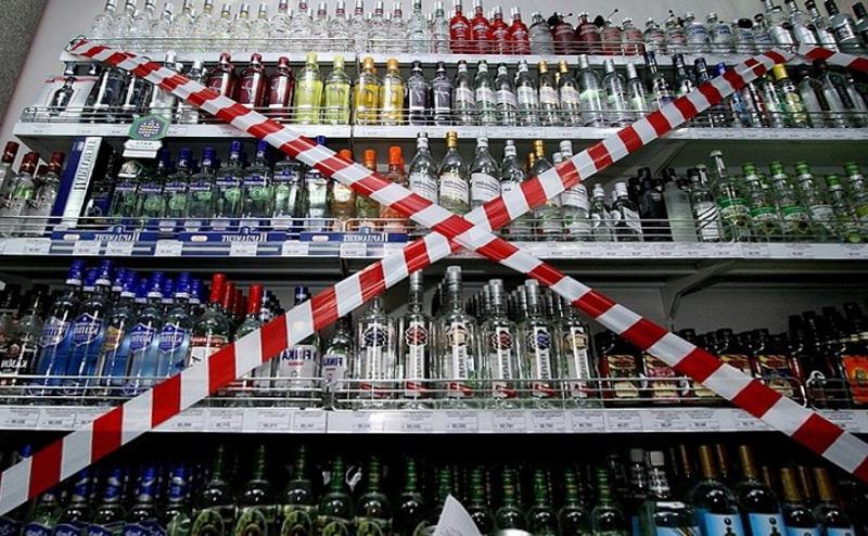 С 4 по 9 мая в Иркутске ограничат продажу алкоголя