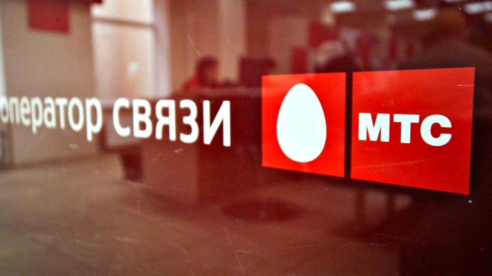 Сбои на МТС: Без связи остались абоненты Иркутска, Ангарска, Улан-Удэ, Новосибирска