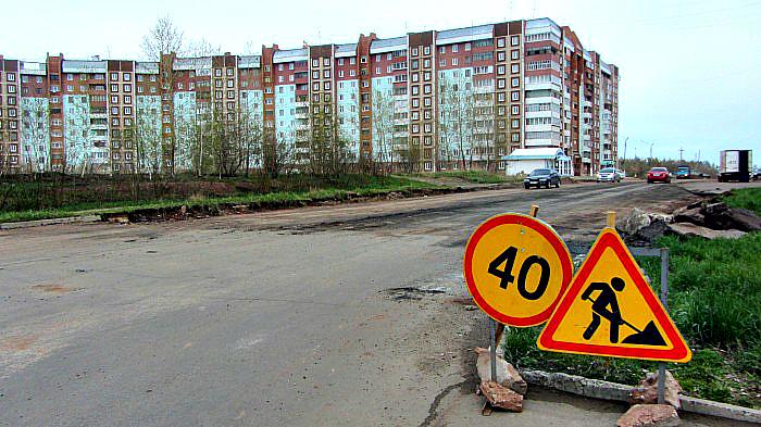 В центре Братска построят новую дорогу