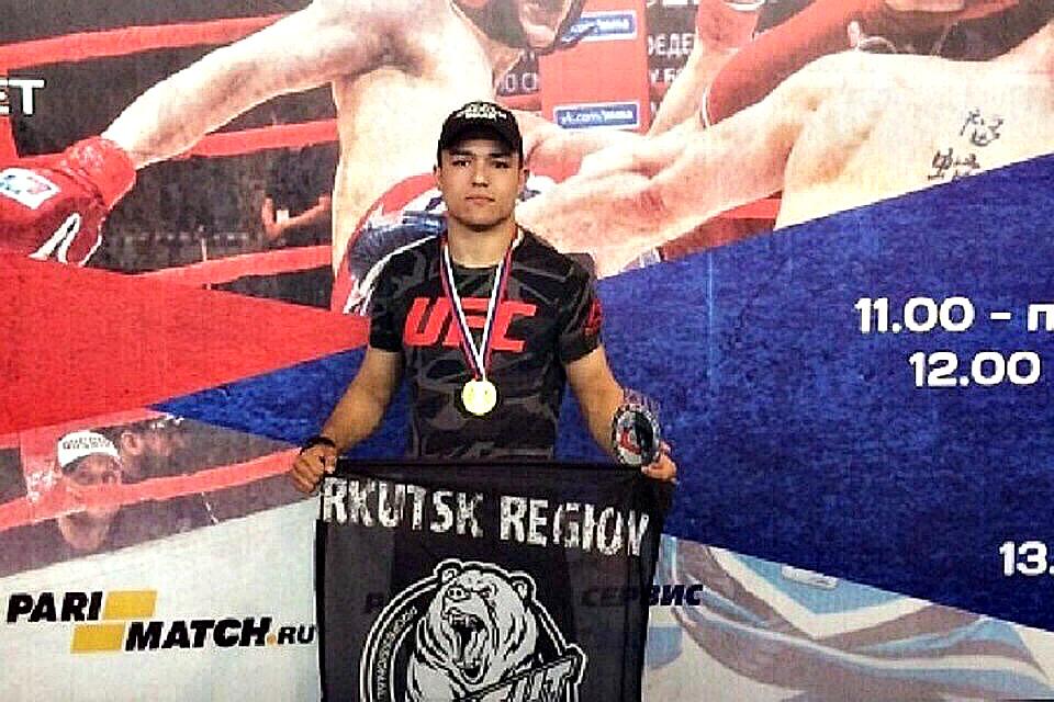 Иркутянин стал победителем первенства РФ по смешанному единоборству ММА