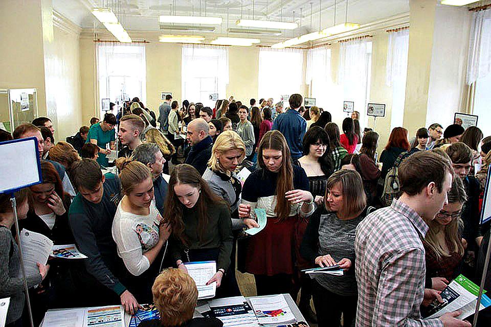 Иркутский государственный университет: Гарантируем трудоустройство
