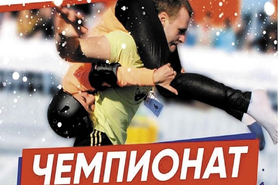 В Иркутской области пройдет чемпионат по переноске жен