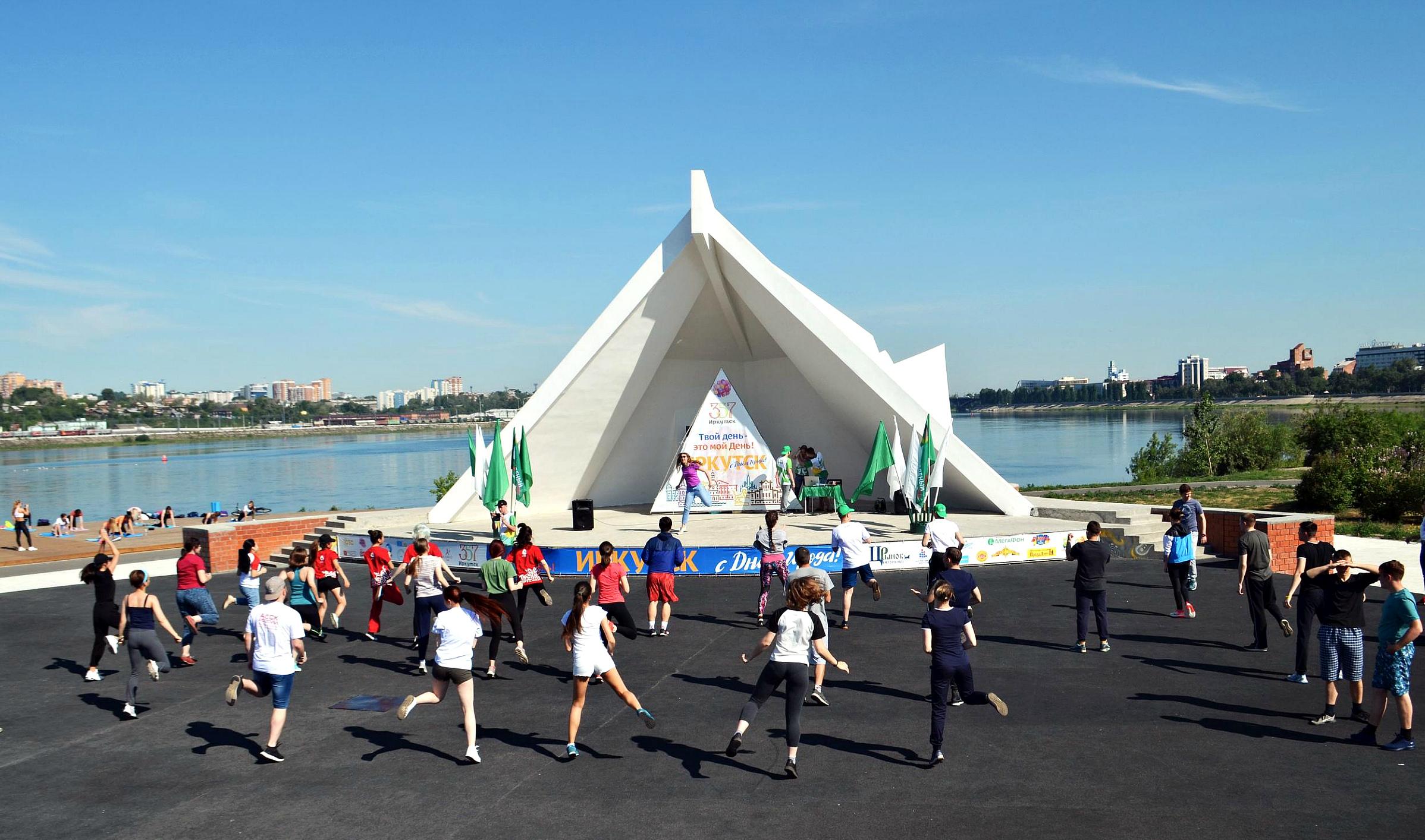 Жителей Иркутска приглашают на бесплатные спортивные занятия