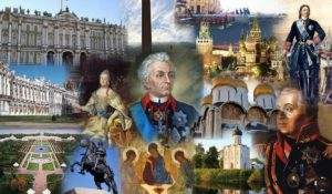 Тест: Проверьте знания по истории