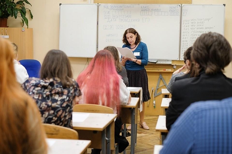 Депутаты ЗакСобрания Приангарья предлагают Госдуме смягчить нагрузку на учителей