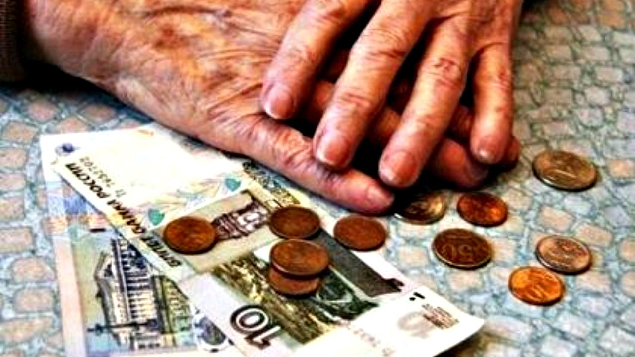 С. Сокол предложил повысить прожиточный минимум для пенсионеров в Иркутской области