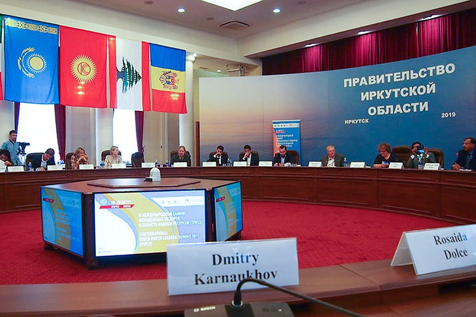 Ученый ИГУ выступил на Международном саммите молодежных лидеров