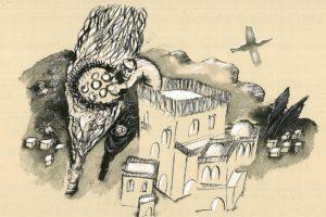 В Иркутске откроется выставка иллюстраций израильских художников