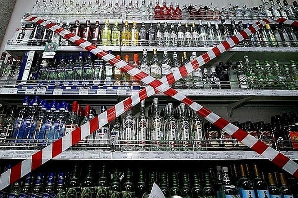 Когда в Иркутске снимут ограничения на спиртное?