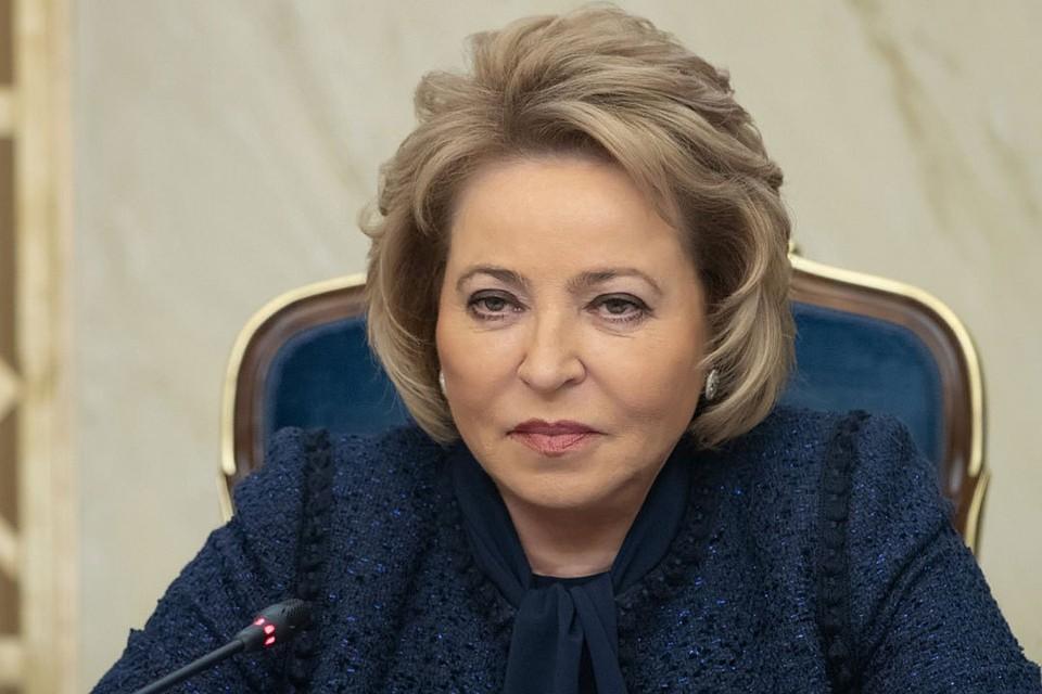 Председатель Совета Федерации В. Матвиенко: Иркутская область динамично развивается