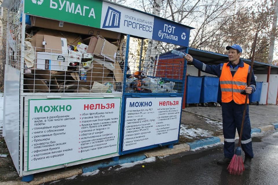 В Иркутске появится первая площадка для раздельного сбора мусора