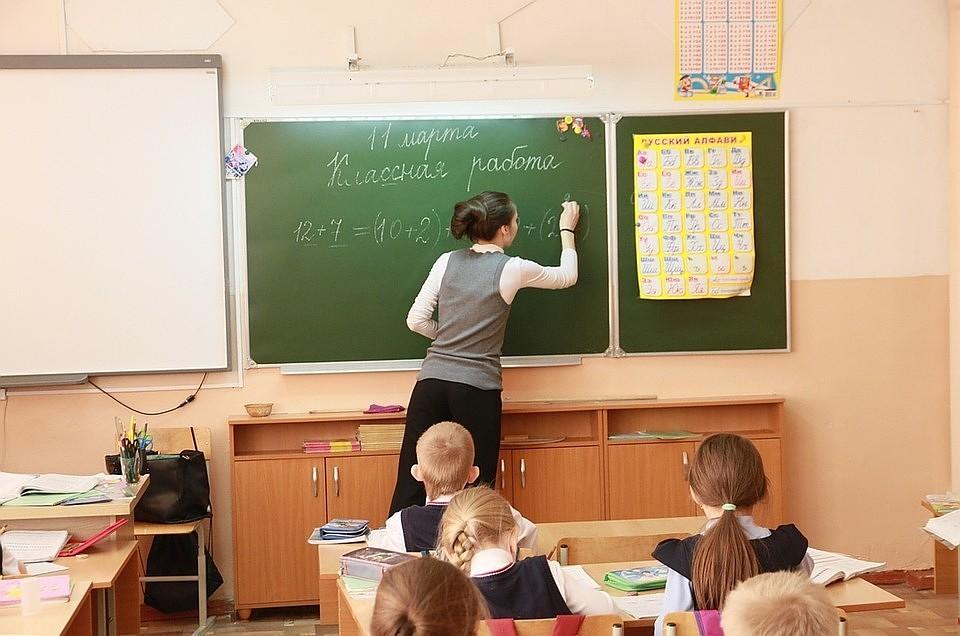 Более 200 молодых учителей пополнили школы Иркутска