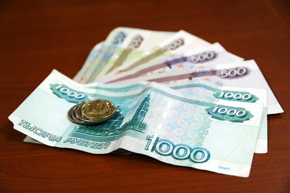 Средняя зарплата по Иркутской области — 44.000 рублей