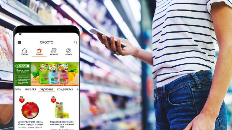 10 полезных приложений на смартфон, которые позволят экономить на покупках