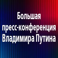 Президент РФ: Новой пенсионной реформы не будет